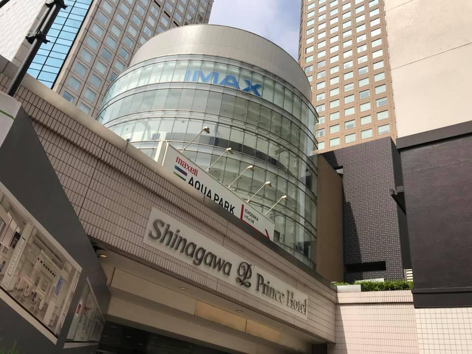 東京に出張してきました!
