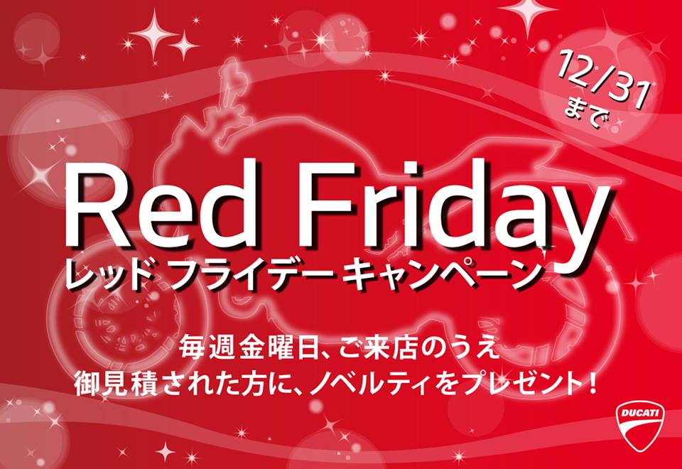 Red Friday!!
