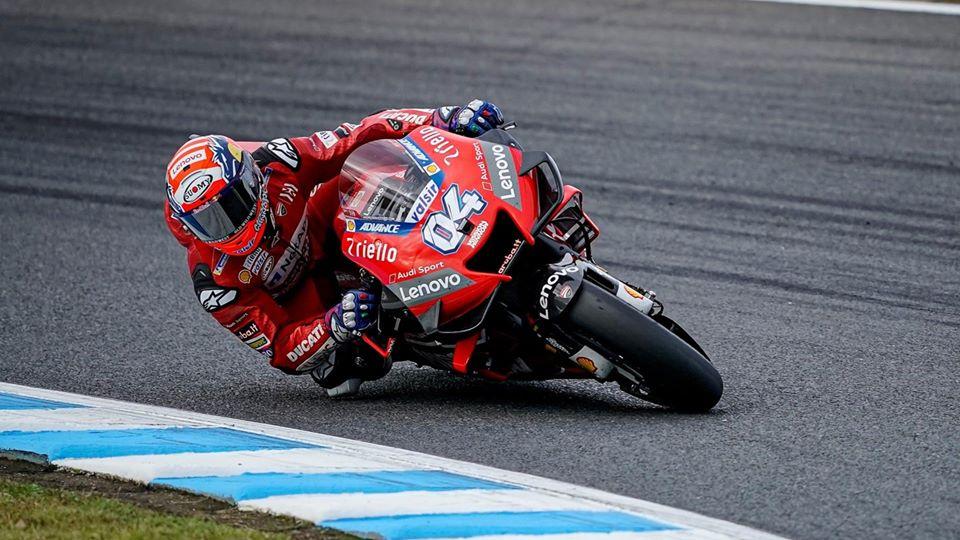 日本GP!!