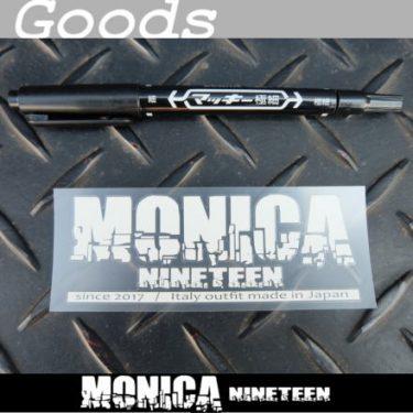 MONICA NINETEEN アプリケーションステッカー 白 100×37mm
