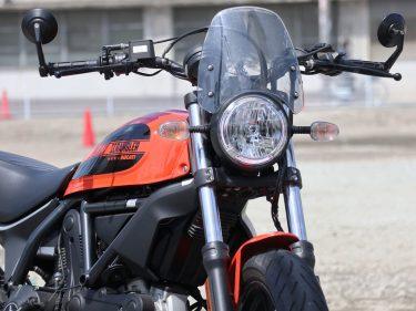 POPなアトミックタンジェリンカラーの400cc。