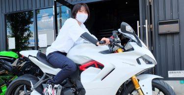 バイク女子Yサマに新型スーパースポーツ950S、納車!!
